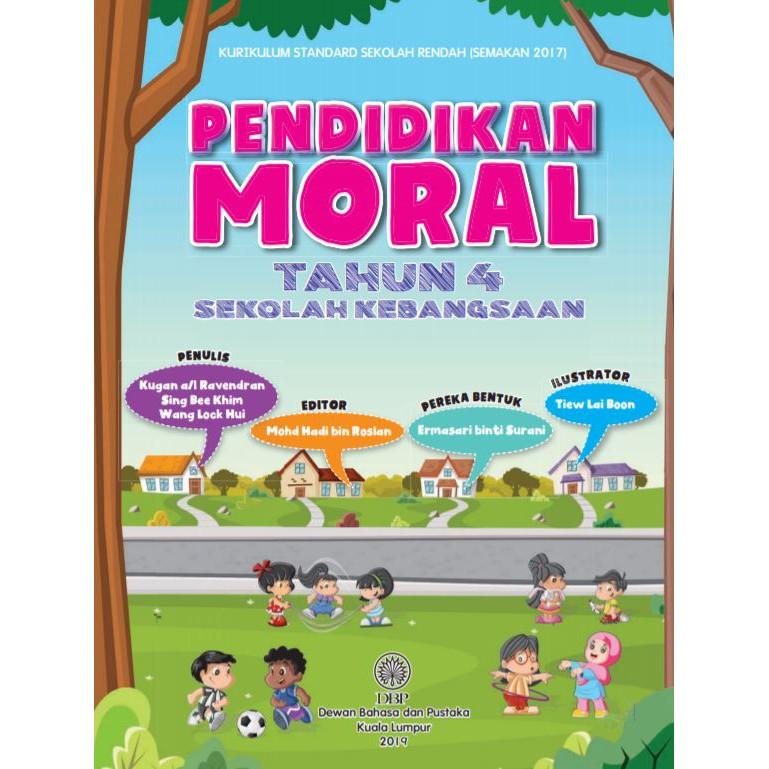 Sk Buku Teks Digital Pendidikan Moral Kssr Tahun 4 Ebook Shopee Malaysia