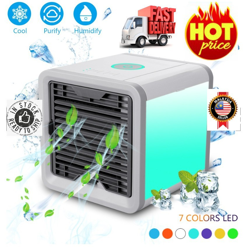 Arctic Air Cooler Quick To Cool Air (Malaysia Ready Stock)