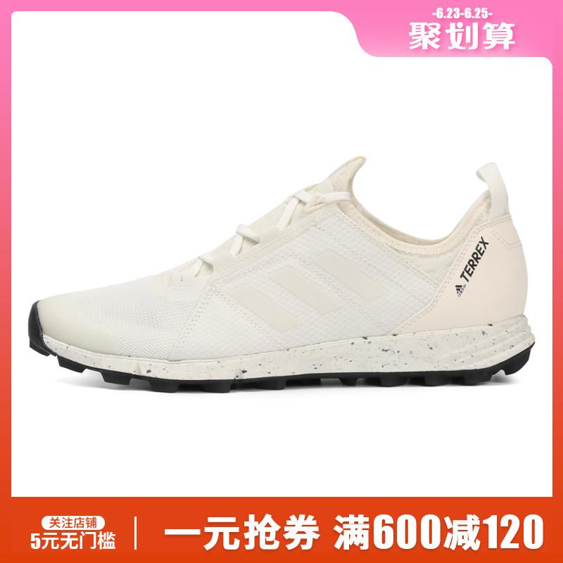 Shoes Outdoor Terrex Ravic Men's Ag Adidas Speed gvfb6yIY7m