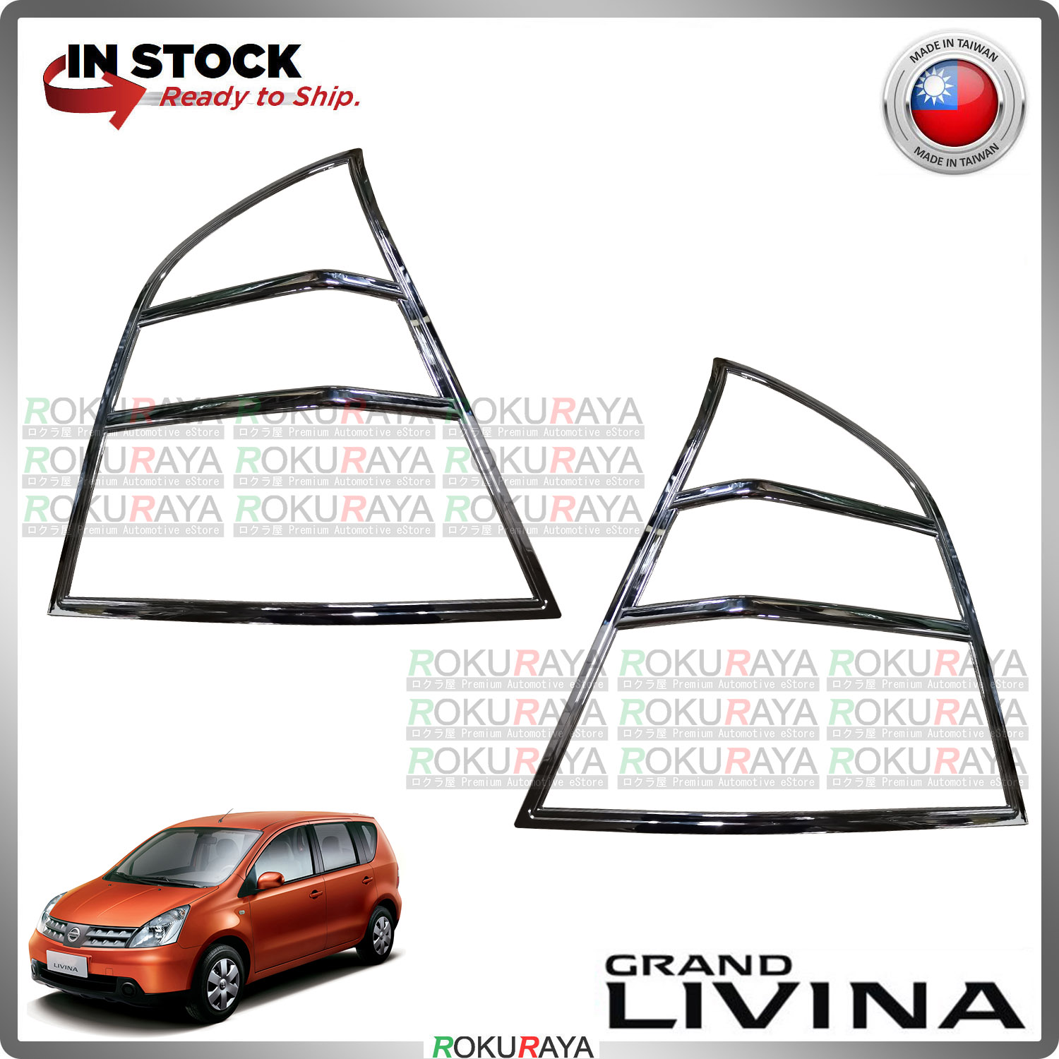 [CHROME] Nissan Livina Old 2006-2011 ABS Plastic Rear Tail Lamp Garnish Moulding Cover Trim Car Accessories Parts
