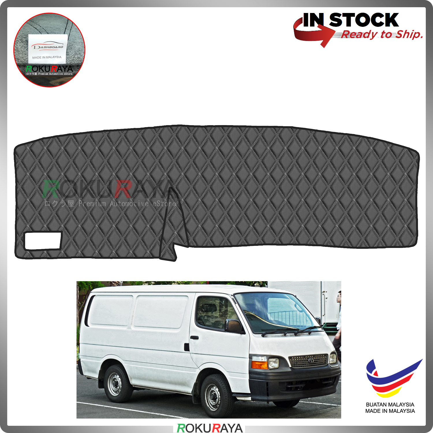 [BLACK LINE] Toyota Hiace H100 LH113 Old RR Dashboard Cover Leather PU PVC Black Car Accessories Parts