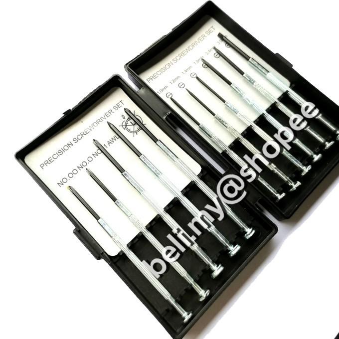 11pcs Mini Precision Screwdriver Set