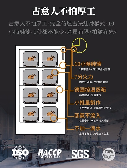 Essence Of Chicken 台湾 純煉滴雞精 60ml*10 bags/box