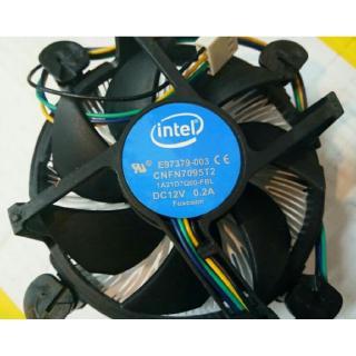 NEW COPPER INTEL HEATSINK SOCKET 1155/1156/1151/1150/775EW