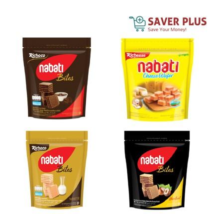 Nabati Wafer Bites  (65g)