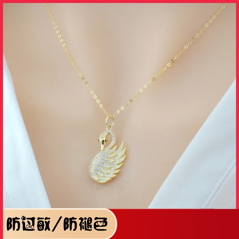 S925 Simple Necklace Young Lady Girls Birthday Valentines Day Gift