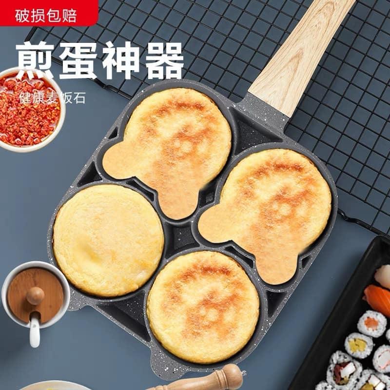 [ Ready Stock ] Maifan Stone Bear Omelette Pan | 麦饭石小熊煎蛋锅
