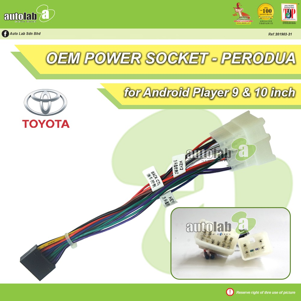 """Car Stereo Power Harness Socket Toyota 2 Head (Low Spec) For Android Player 9""""/10"""""""