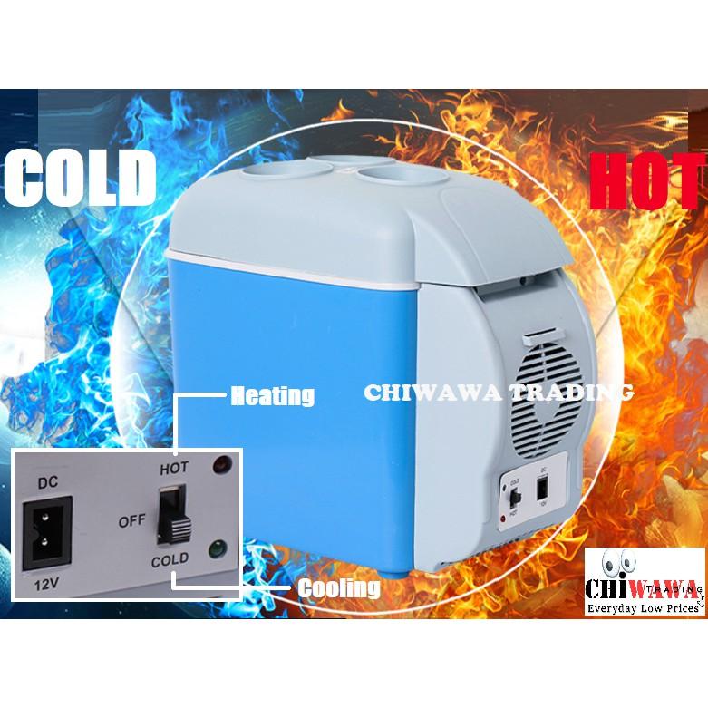 EXTRA BIG【7.5 L】Cooling and Warming Car Fridge Refrigerator insulate storage box