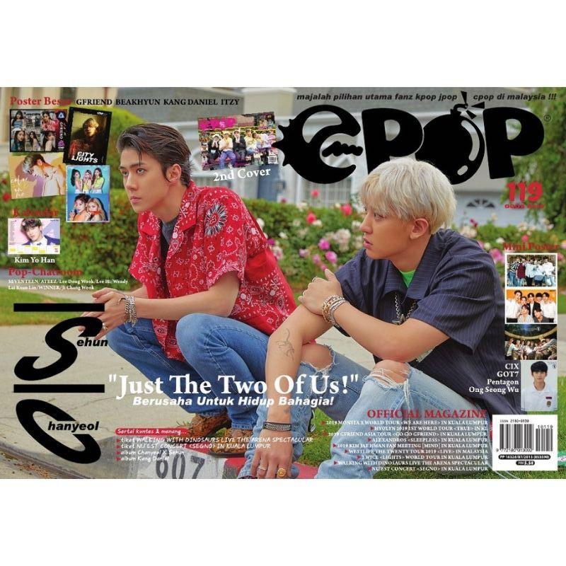 Epop Malay 119 2019-08 Just The Two Of Us! Berusaha Untuk Hidup Bahagia!