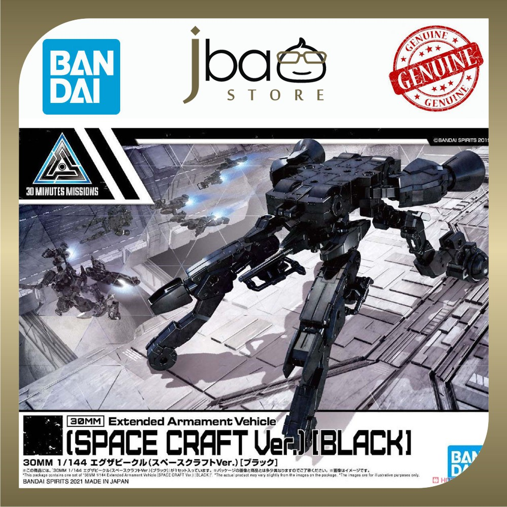 Bandai 08 30MM Extended Armament Vehicle Space Craft Ver. Black 1/144 30 Minutes Missions