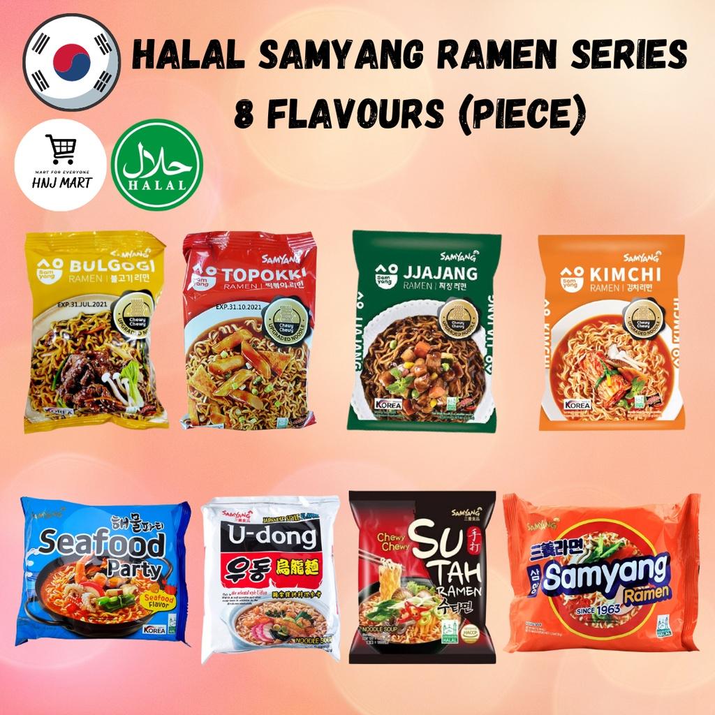Halal Samyang Ramen Series 8 Flavours [Bulgogi / Topokki / Jjajang / Kimchi / Seafood / Udon / Sutah / Classic]