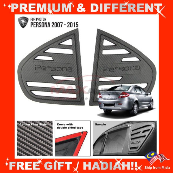 [FREE Gift] PROTON PERSONA 2007 - 2015 (Carbon) PREMIUM Quality Anti Heat 3D Side Window Glass Cover Guard (Pair)
