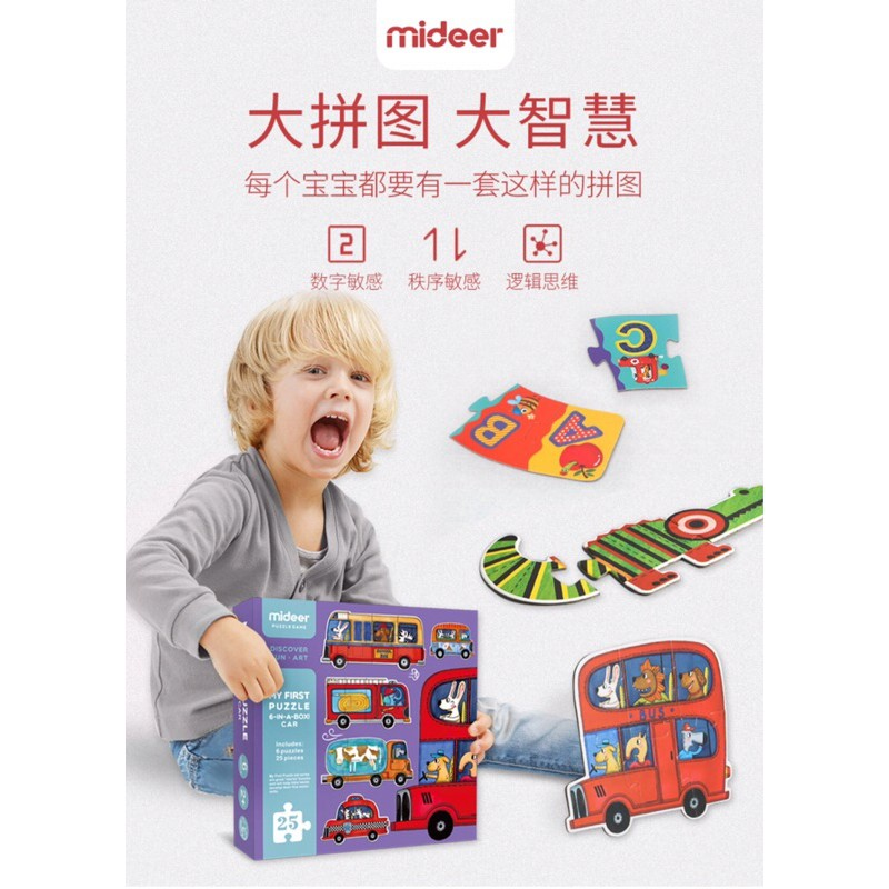 Mideer My First Puzzle - Car (25 Pcs)