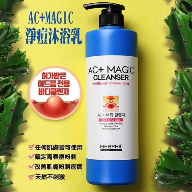 Merphil Ac+ Magic Cleanser Anti Blemish Complex 500ml