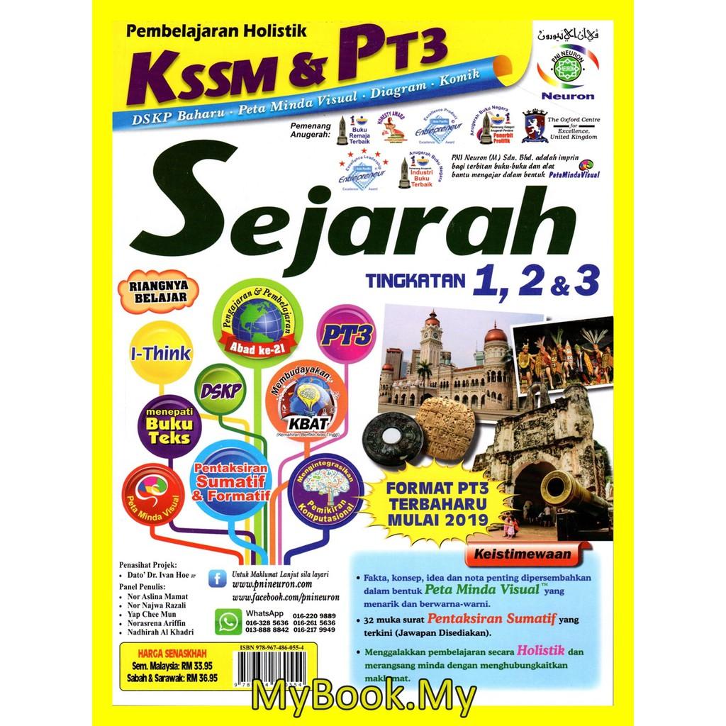 Myb Buku Rujukan Nota Pembelajaran Holistik Kssm Pt3 Tingkatan 1 2 3 Sejarah Pni Neuron Shopee Malaysia