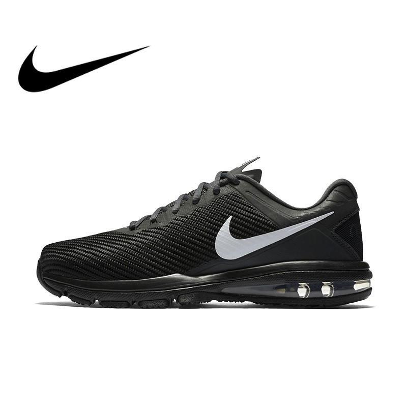 Nike Mens 10 Air Max Plus Full Ride 1.5 Training Running Grey Shoes 869633 011