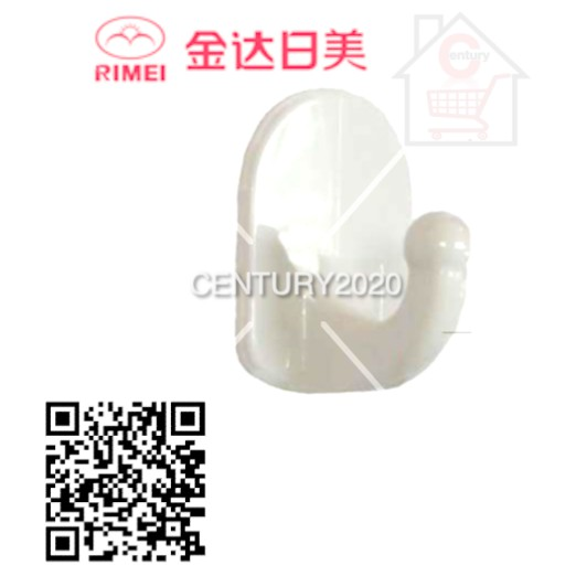 RIMEI Strong Adhesive Hook Bathroom Kitchen Hook With Plastic Hook 2609