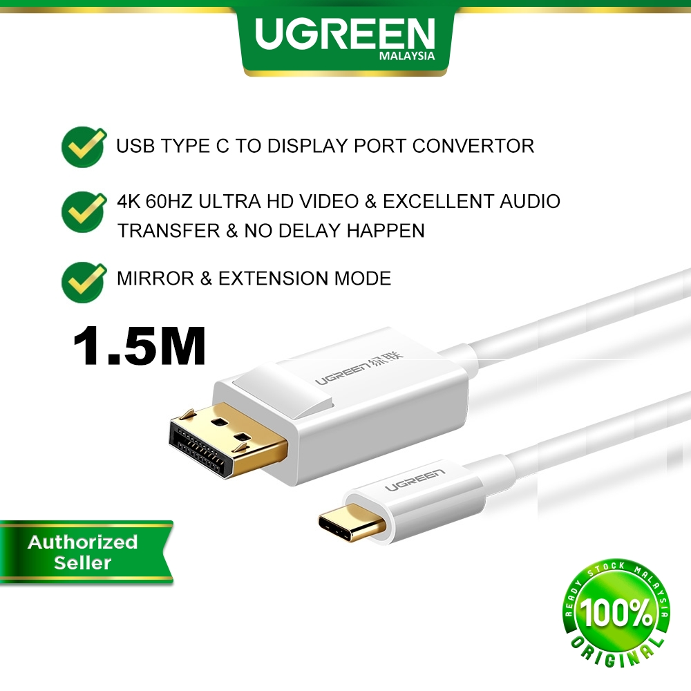 UGREEN USB Type C To Display Port Cable Convertor 4K 60 Hz  Ultra HD Macbook Chromebook iMac Laptop Windows PC 1.5 Meter