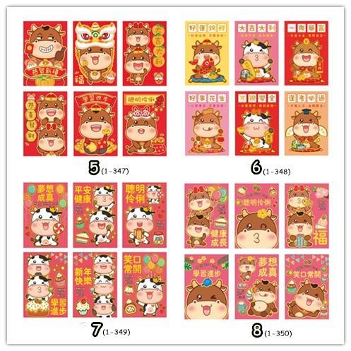 2021 牛年新年可爱红包封袋 Chinese New Year Cute Cow Design Angpao