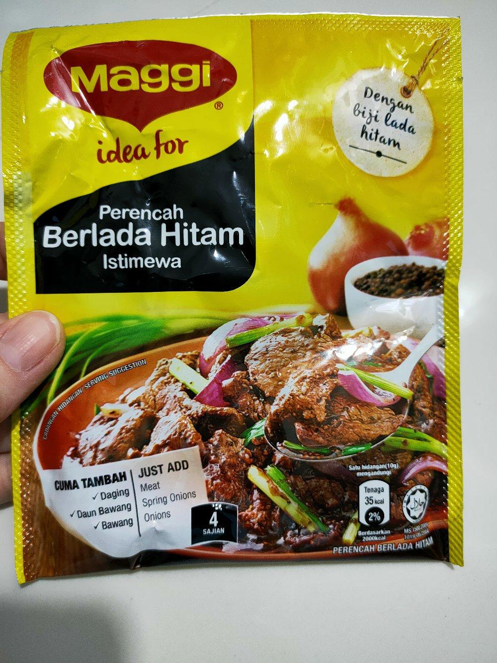 Maggi Black Pepper Recipe Mix 40g Shopee Malaysia