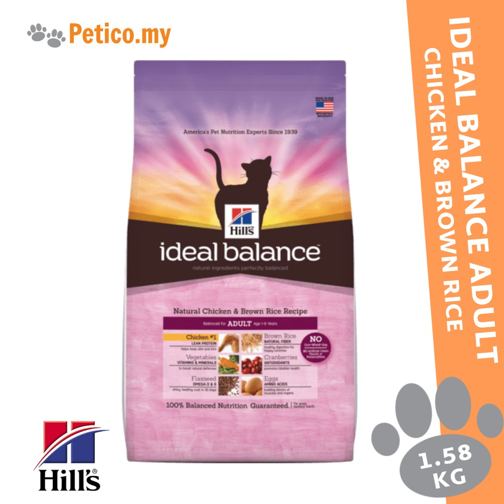 Hill's Ideal Balance Adult Chicken & Brown Rice 1 58KG Dry Cat Food