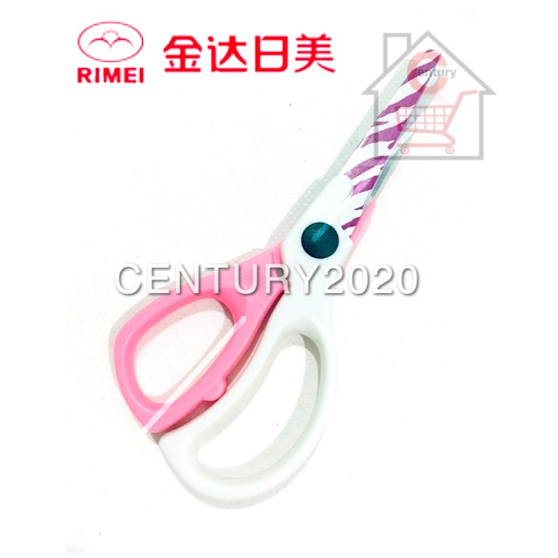 RIMEI Stationery Scissors Sharp Stainless Steel Scissors Cartoon Design Safety Scissors