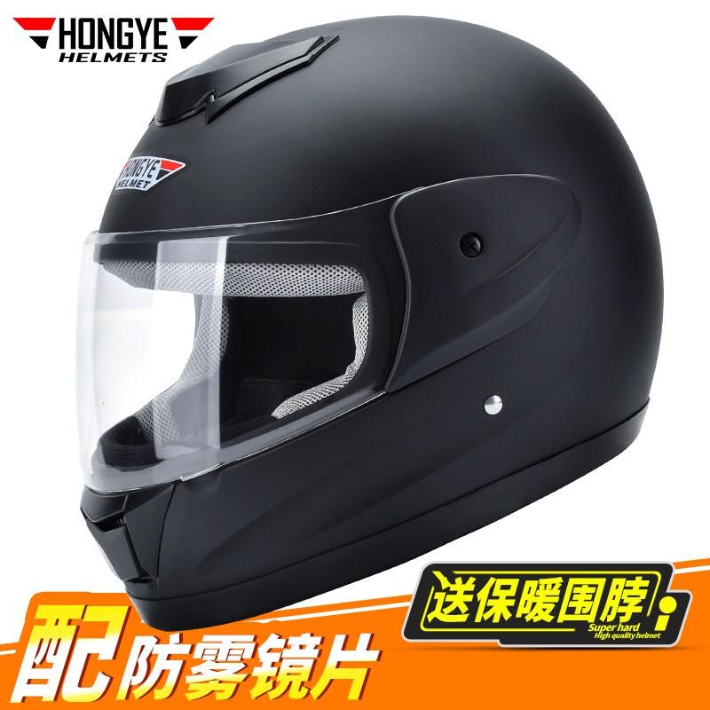 73b1e61f Electric motorcycle helmet male battery car ladies four seasons summer warm  half | Shopee Malaysia