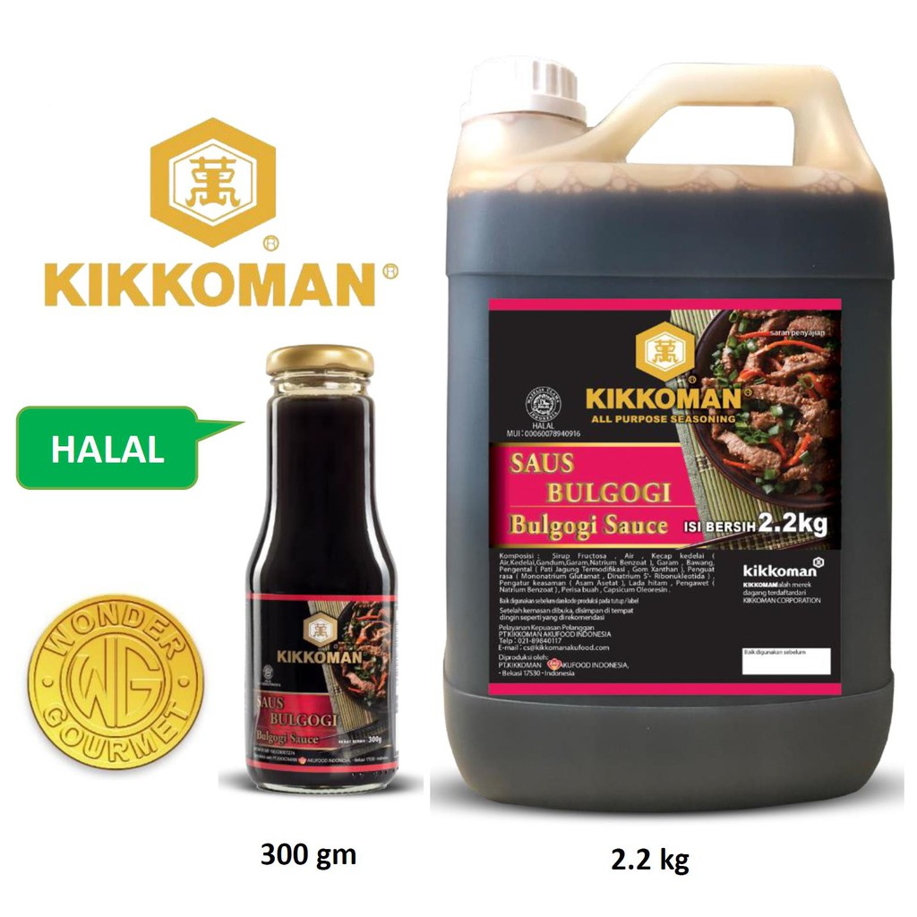 Halal Kikkoman Bulgogi Sauce - 300 GM & 2.2 KG | Shopee ...