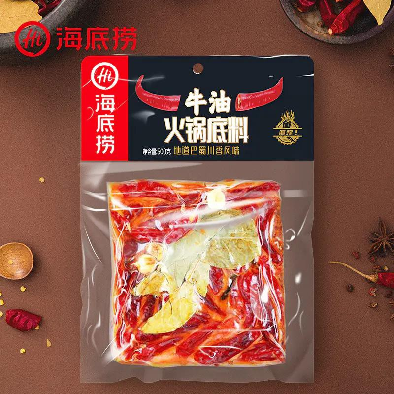 Haidilao Spicy Hot Pot Paste 500g 海底捞牛油麻辣火锅底料