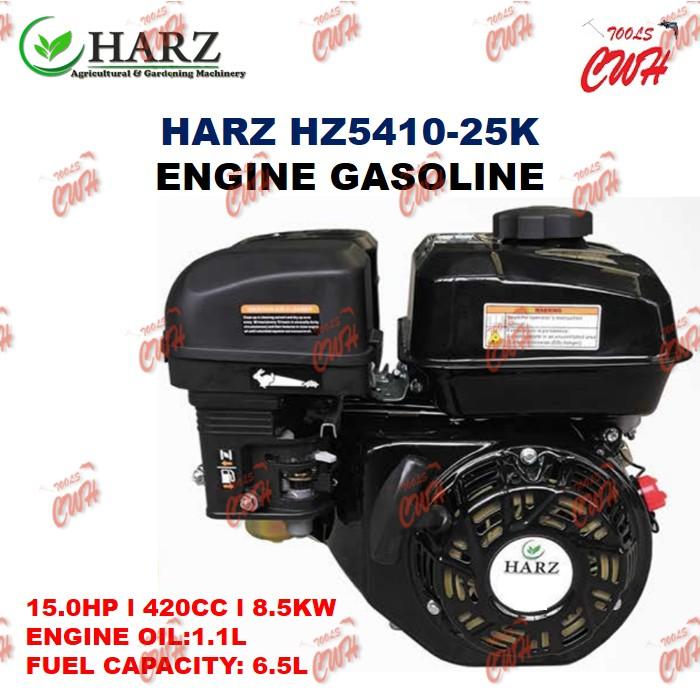HARZ 6.5L 15HP 420CC 8.5KW HZ5140-25K GASOLINE ENGINE 25MM KEY TYPE POWER GENERATOR ENGINE MACHINE
