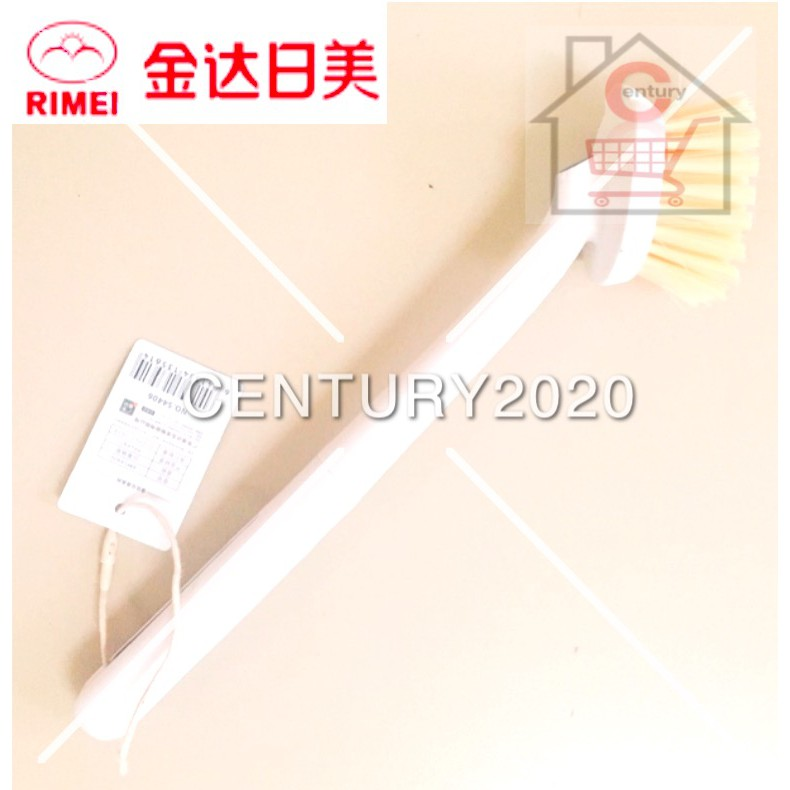 RIMEI Pot Brush Pan Brushes Household Kitchen Cleaning Tool Easily Remove Dirt