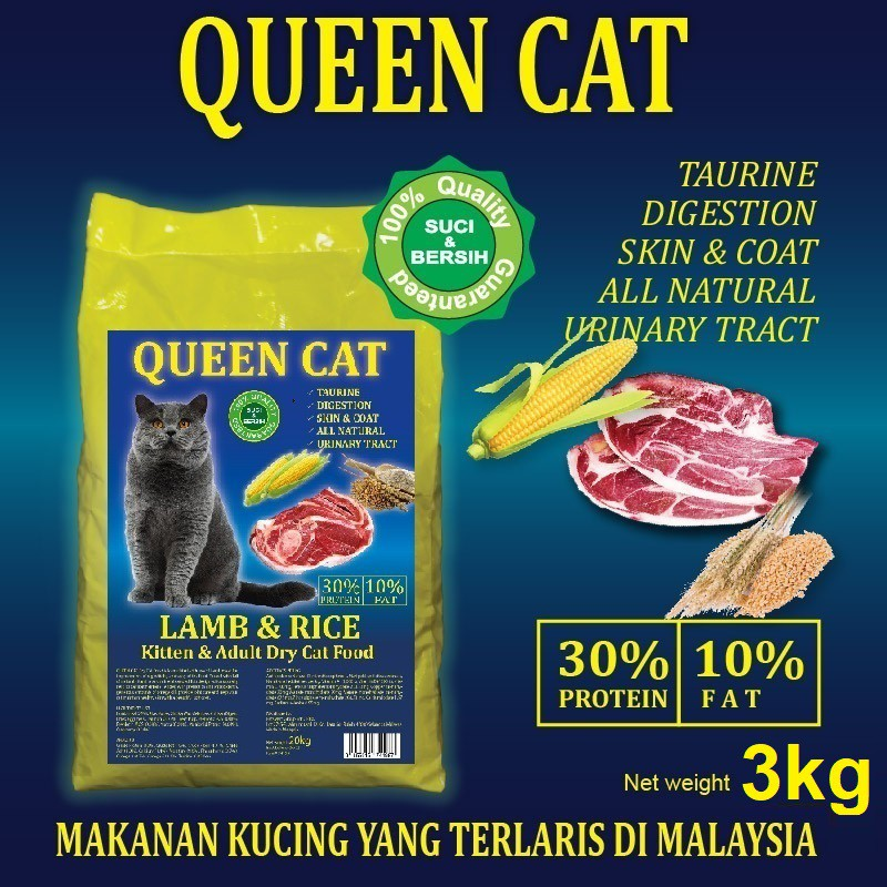 QUEEN CAT Lamb & Rice Dry Cat Food 3kg - 30% Protein 10% Fat | QUEEN CAT Makanan Kucing Berkualiti 3kg