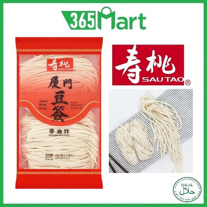 SAU TAO Tau Chiam 寿桃牌豆签 Amoy Bean Strip 250g HALAL by 365mart 365 Mart