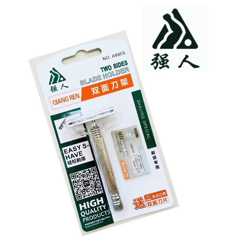 QIANGREN Classic Double Edge Safety Razor Shaver Manual Men's Classic Barber Safety Blade Razor Shaver T-Shape A9905