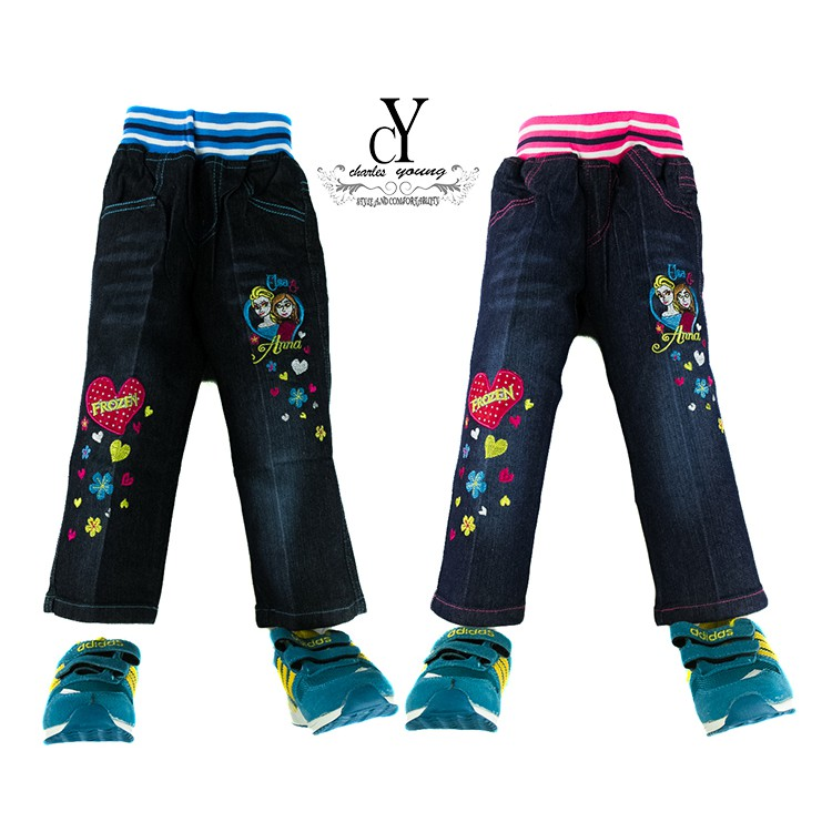 040be92a30 ProductImage. ProductImage. CY-64312 Children Kids Girl Long Jeans Pant ...