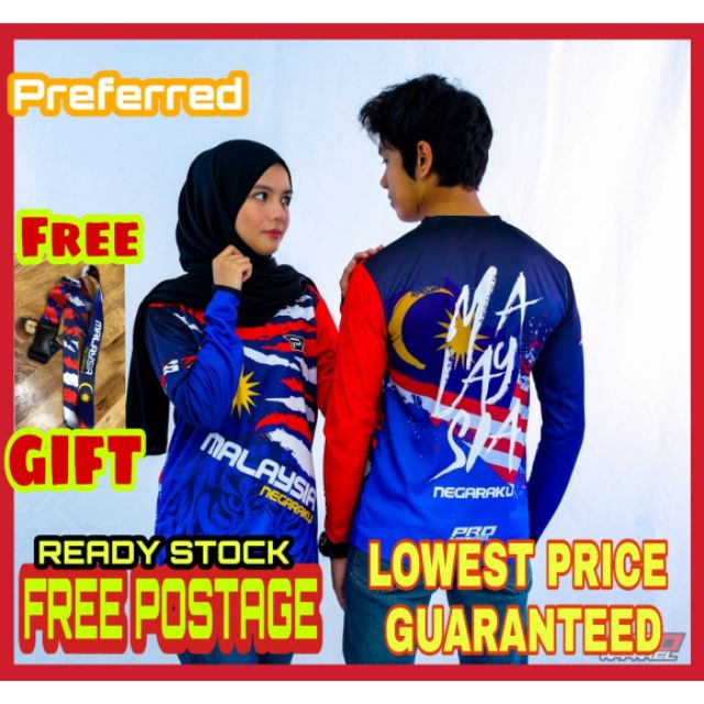 Freegift Tshirt Malaysia Merdeka 2019 Ready Stock Lowest Price Guaranteed