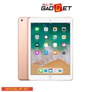 "Apple iPad 6th Generation 9 7"" WiFi [32GB] 2018 Original"