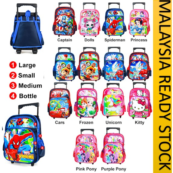 READY STOCK BG16066] EG TROLI SEKOLAH KANAK-KANAK (2 COMPARTMENT+2 POKETT BOTOL) / DUO-WHEEL KIDS TROLLEY SCHOOL BAG