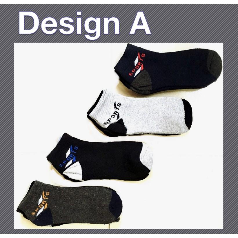 Sports Short Thick Comfortable Casual Unisex Cotton Low Cut Socks 2 Design