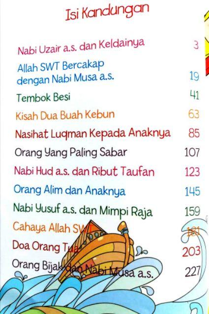 Ready Stock Buku Cerita 12 Cerita Terbaik Daripada Alquran Suku Kata Shopee Malaysia