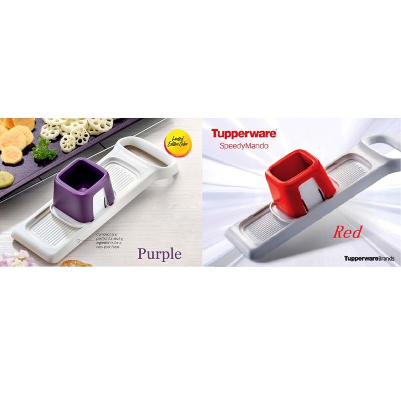 Tupperware Speedy Mando/Sagat Bawang Purple