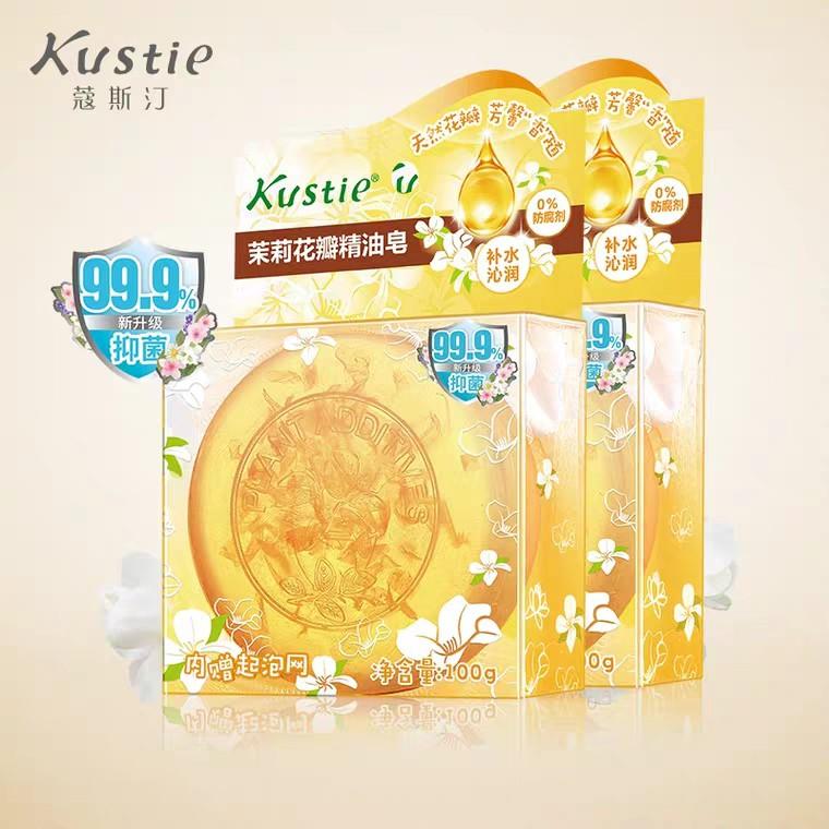 Kustie Flower Petal Essential Oil Soap Handmade Soap Cleans Lasting Fragrance 蔻斯汀花瓣精油皂 手工皂清洁持久留香 (100g)