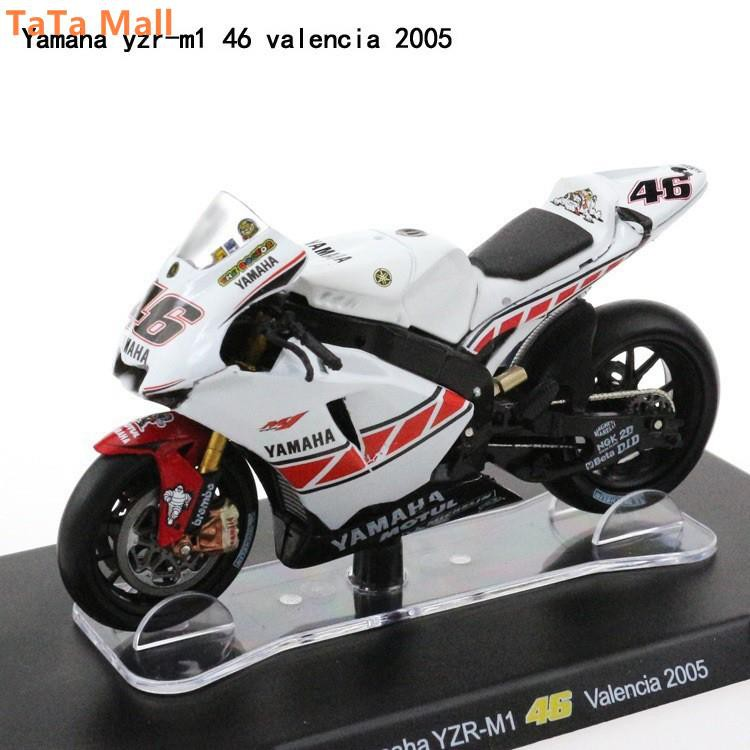 FTY Maisto 1:18 Yamaha YZR-M1 vr46 Rossi MotoGP 2016 Collection Model Bike | Shopee Malaysia
