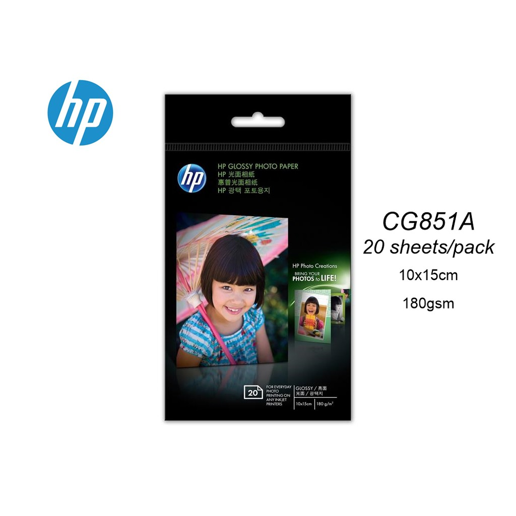 HP 4R 10X15CM Glossy Photo Paper CG851A (20Sheets)