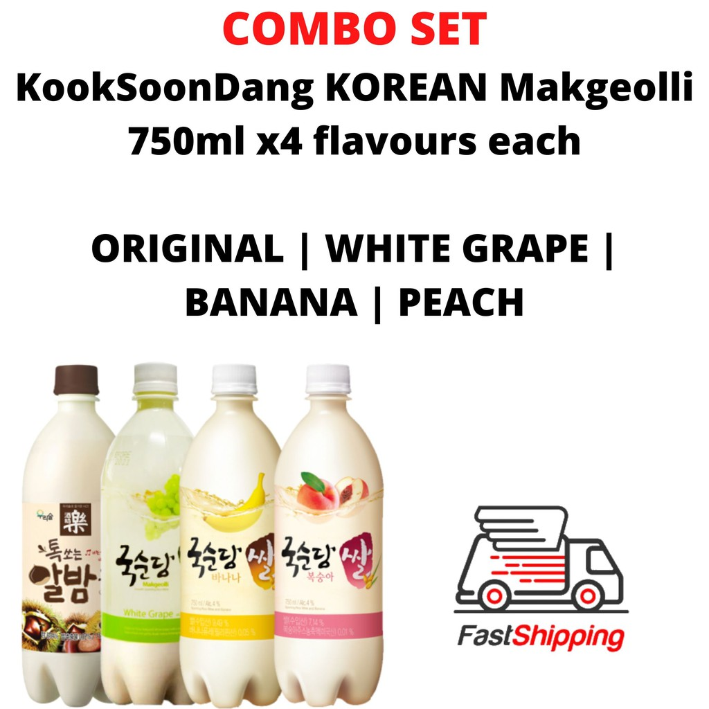 KookSoonDang Korea Makgeolli 750ml 4 flavours ORIGINAL/PEACH/BANANA/WHITE GRAPE READY STOCK