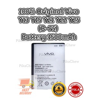 BSS Vivo Y13 Y15 Y22 BK-B-65 Battery Replacement 1900 mAh | Shopee