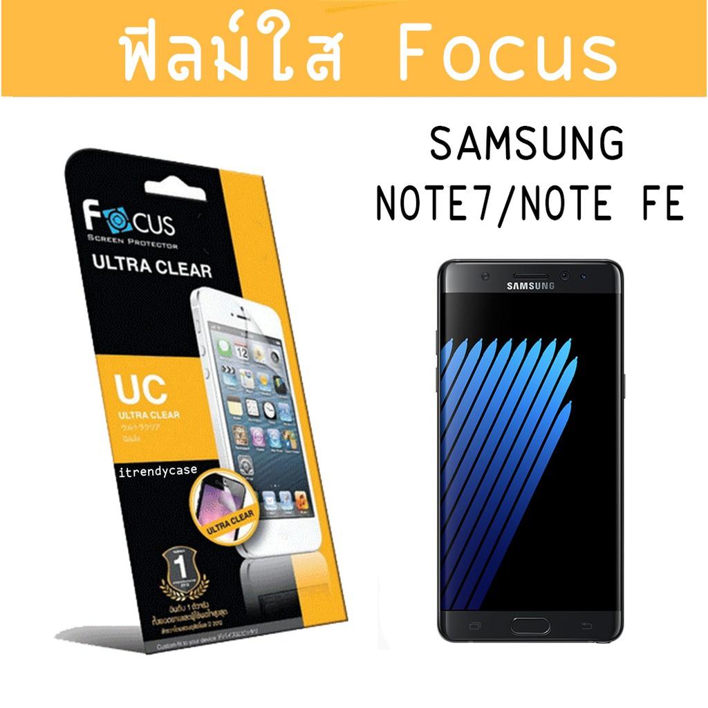 Samsung Note7 / Note FE - ฟิลม์กันรอย (ใส) Focu