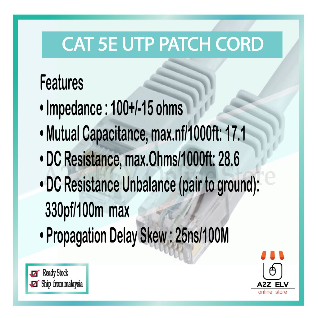 Cat 5E UTP Patch Cord Cable
