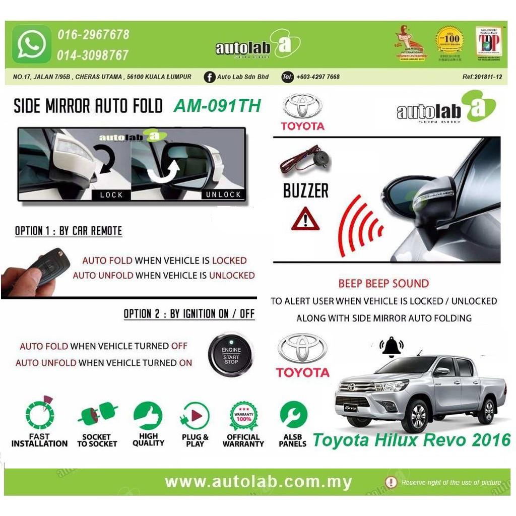 Amark Side Mirror Auto Fold Toyota Hilux Revo AM-091TH